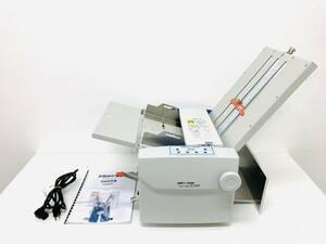 【即決】ダイレクトジャパン 自動紙折り機 DJ200F W1508001