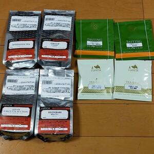 ルピシア 紅茶 4種セットプラスおまけ