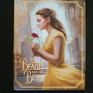 美女と野獣 MovieNEX Blu-ray DVD