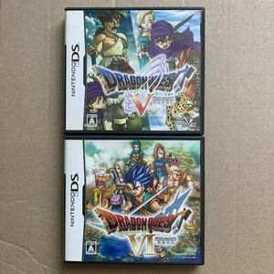 【DS】ドラゴンクエストV 天空の花嫁 / ドラゴンクエストVI 幻の大地 ドラゴンクエスト5 ドラゴンクエスト6