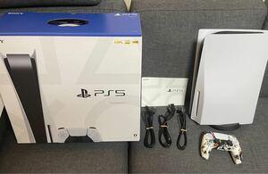 PlayStation5 CFI-1000A01