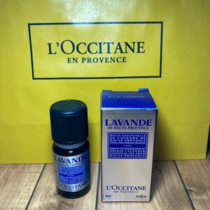 L''OCCITANE ラベンダーエッセンシャルオイル10ml