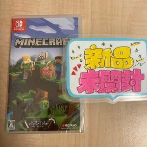 【Switch】 minecraft マインクラフト