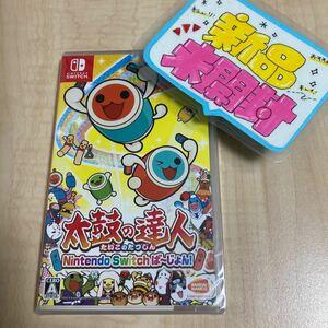 【Switch】 太鼓の達人 Nintendo Switch ばーじょん!