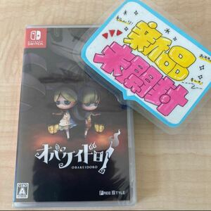 【Switch】 オバケイドロ! Nintendo Switch