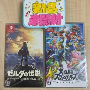 セット ゼルダの伝説ブレスオブザワイルド 大乱闘スマッシュブラザーズSPECIAL Nintendo Switchp