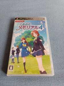 PSP ゲームソフト ときめきメモリアル4
