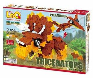 限定価格!ラキュー (LaQ) ダイナソーワールド(DinosaurWorld) トリケラトプス&プテラノドンYS0Z