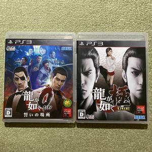 PS3 龍が如く 2本セット