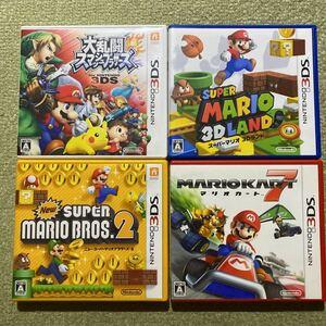 3DS 大乱闘スマッシュブラザーズ Newスーパーマリオブラザーズ2 スーパーマリオ3Dランド マリオカート7