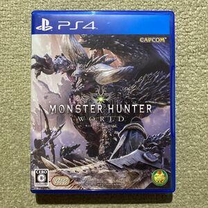 PS4 モンスターハンターワールド 即決