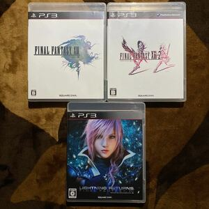 PS3 ファイナルファンタジーXIII 3本セット