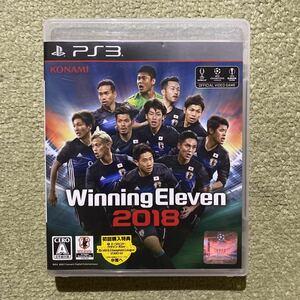 PS3 ウイニングイレブン2018 Winning Eleven 2018