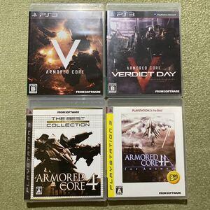 PS3 アーマード・コア 4本セット