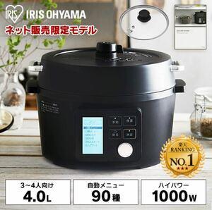 新品未使用! アイリスオーヤマ 電気圧力鍋 4.0L  PMPC-MA4-B
