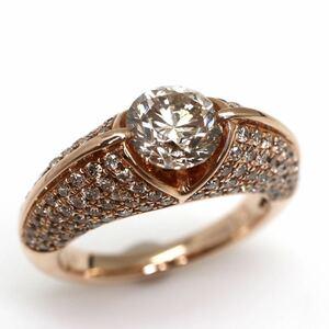 豪華!!天然ダイヤモンドリング 0.90ct メレダイヤ 0.60ct K18PG 4.6g 【サイズ変更無料】【新品仕上げ済】EE0