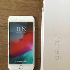 ドコモ iPhone6 シルバー 16GB (ドコモ系nanoSIM対応)