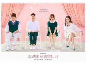 韓国ドラマ 初対面で愛します DVD版 全話収録