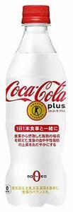 売筋 [トクホ] コカ・コーラ プラス 470mlPET×24本