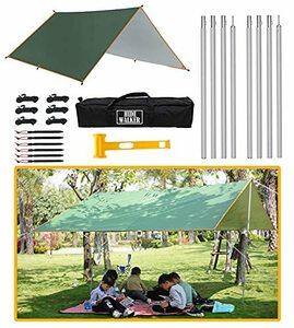 売筋 タープ ポール付き 長方形 3mx3m キャンプ用品 タープテント 軽量 日除け 高耐水加工 紫外線カット遮熱