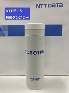 NTT DATA 水筒 携帯用魔法瓶 スリムサーモステンレスボトル 500ml 非売品