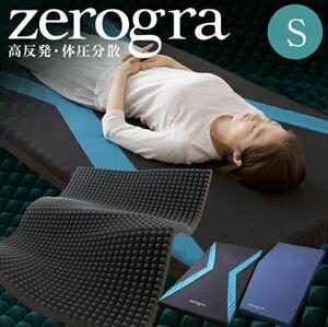 【送料無料】無重力 高反発マットレス [カラー:ネイビー] シングルサイズ 腰に優しい ハードタイプマットレス 点で支え体圧分散効果