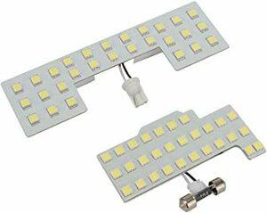 標準ルーフ7000K DA17W DA64W エブリィ ワゴン 標準ルーフ 専用設計 LED ルームランプ 純白光 7000K