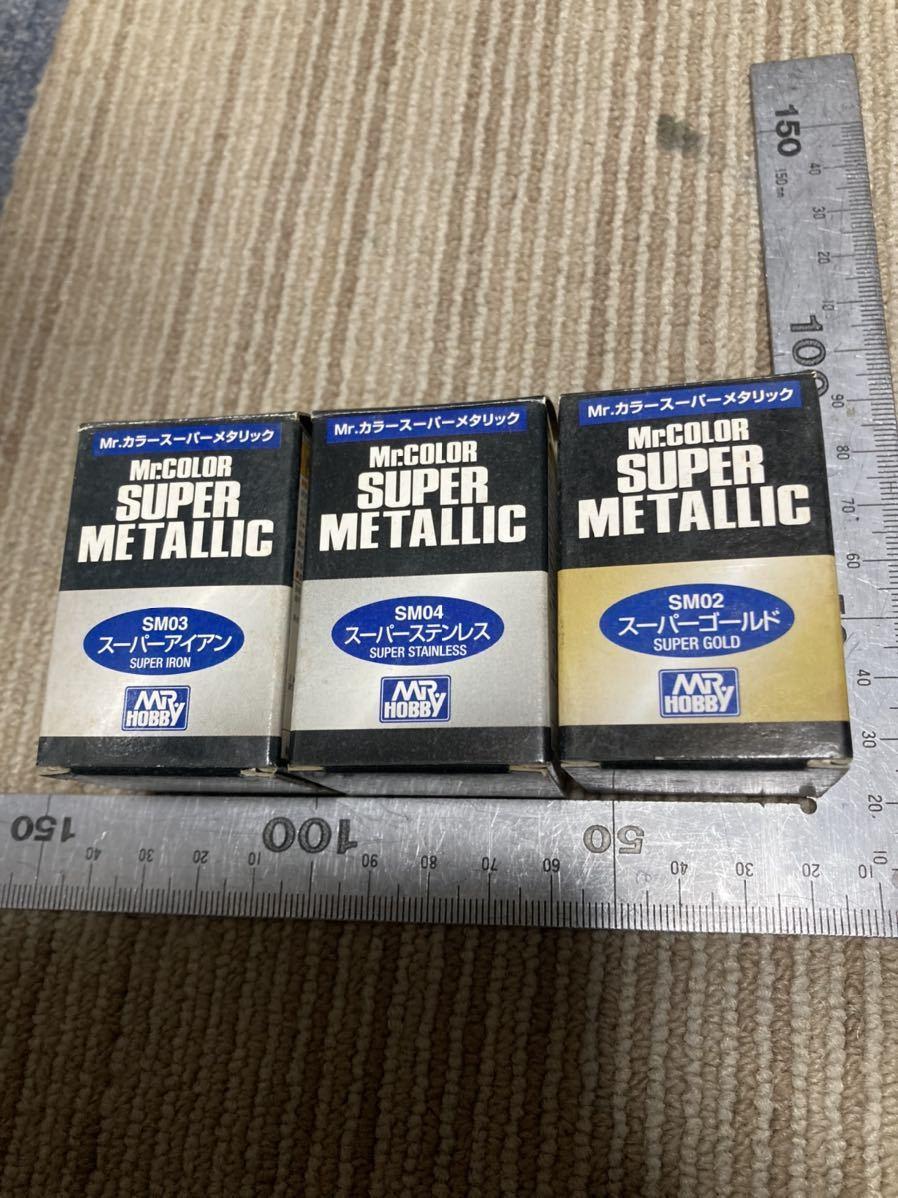 模型塗料 MRカラー スーパーメタリック 3本セット