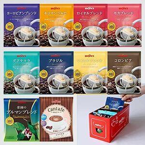 未使用 新品 + ドリップバッグコ-ヒ-お試しセット37袋(9種類) 4-5V BROOK'S BROOKS かんたフェ ココアラテ20袋