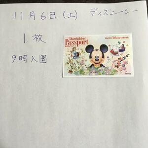 東京ディズニーシー11/6日入場 株主優待券 1枚