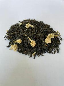 ジャスミン茶 2021年新茶 400g袋入り