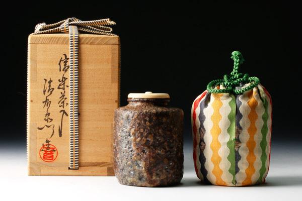 【古美味】四代谷清右衛門造 信楽茶入 茶道具 保証品 Ji8U