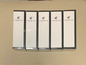 チャップアップ CHAP UP 120ml 5本セット 薬用 育毛剤