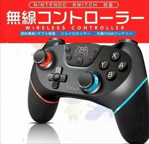 Switch コントローラー スイッチ ワイヤレス 日本語取説明書