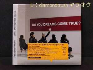 ☆初回限定版2CD 良品!!☆『DO YOU DREAMS COME TRUE?』『GREATEST HITS THE SOUL 2(ベスト盤)』2枚組 29曲 ♪何度でも/未来予想図/LOVE×3