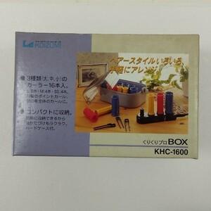 """コイズミ ヘアカーラー """"くりくりプロ"""" KHC-1600 家庭用"""
