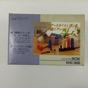 """コイズミヘアカーラー """"くりくりプロ"""" KHC-1600 家庭用"""