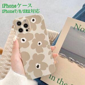 iPhone7 iPhone8 iPhoneSE2 iPhoneケース 花柄ケース スマホケース  iPhone 韓国 マリメッコ
