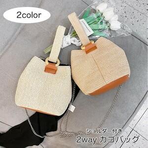 バッグ かごバッグ ハンドバッグ ショルダーバッグ 2wayかごバッグ 肩掛け ミニバッグ シンプル 合わせやすい サマーバッグ
