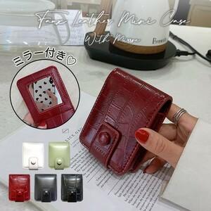 ミニケース ミニサイズ ケース コンパクト ポーチ 小物入れ 鏡付き コスメ 化粧品 イヤホン 充電器 小物収納 シンプル 合皮