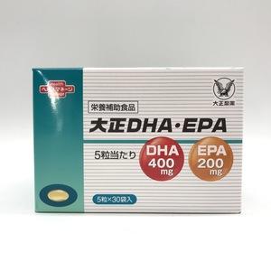 ♪【新品】★1円スタート★大正製薬 【栄養補助食品】 大正DHA・EPA 〔DHAEPA600㎎ 個別包装〕 30袋 2021Q4Y1-MIX4G-842-5