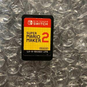 Nintendo Switch ニンテンドースイッチソフト スーパーマリオメーカー2 マリオメーカー