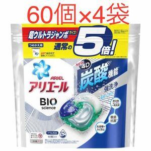アリエール ジェルボール4D 洗濯洗剤 清潔で爽やかな香り 詰め替え (60個入 4袋セット)