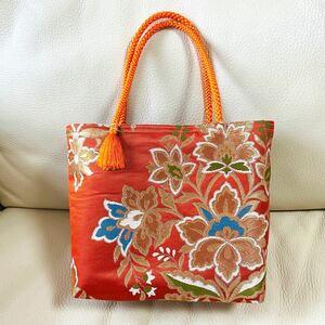 ハンドメイド 一点物 着物 袋帯 帯リメイク トートバッグ サブバッグ 和装バッグ 花 金箔 帯締め 朱色 オレンジ 金箔 バッグ
