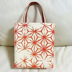 ハンドメイド 一点物 麻の葉 柄 名古屋帯 帯 袋帯 リメーク トートバッグ サブバッグ 赤 お稽古バッグ 手提げバッグ