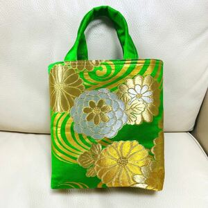 ハンドメイド 一点物 着物 袋帯 帯 リメイク トートバッグ サブバッグ 和装バッグ 流水 観世水 菊 花 緑 金 古典柄 レトロ