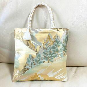 ハンドメイド 一点物 着物 袋帯 帯 リメイク ハンドバッグ 和装バッグ トートバッグ サブバッグ 山 木 金箔 緑 風景 帯締め