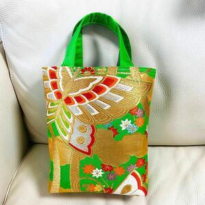 ハンドメイド 生地終了 着物 帯 袋帯 リメイク トートバッグ 和装バッグ サブバッグ ハンドバッグ 蝶 緑 花柄 金箔 レトロ