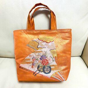 ハンドメイド 一点物 袋帯 帯 名古屋帯 リメイクトートバッグ サブバッグ ハンドバッグ 和装バッグ 扇 花 オレンジ ピンク 紫