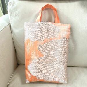 ハンドメイド 一点物 着物 袋帯 帯 リメイク 和装バッグ サブバッグ トートバッグ ハンドバッグ サーモンピンク 雲 銀色